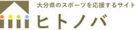《公式》ヒトノバ-HITONOVA-|大分県のスポーツを応援するサイト